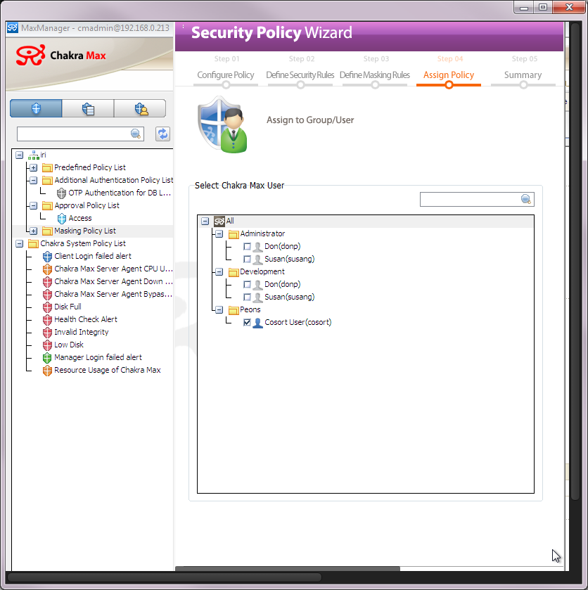 Security Policy Wizard Summary