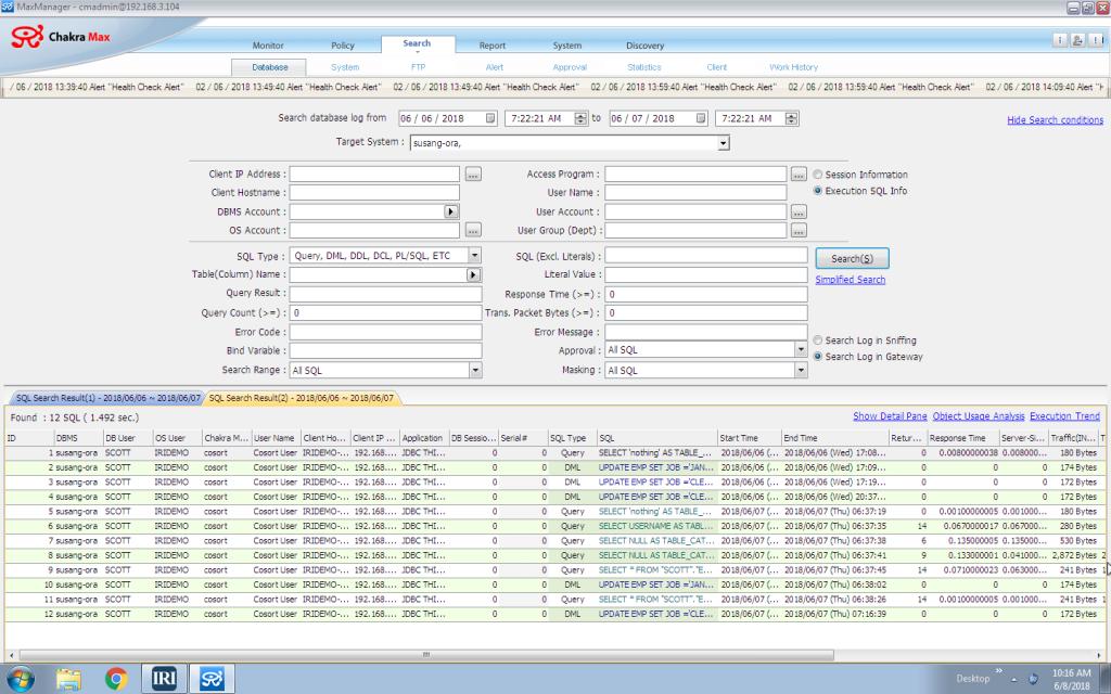 auditing db activity chakra max screenshot 1