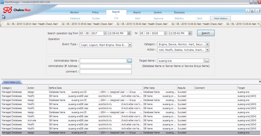 auditing db activity chakra max screenshot 2