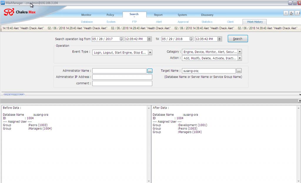 auditing db activity chakra max screenshot 3