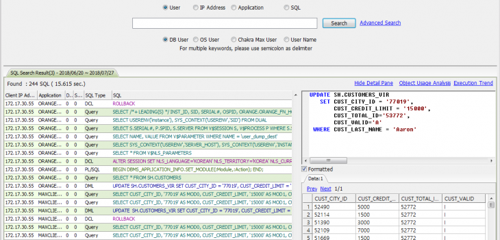 auditing db activity chakra max screenshot 6
